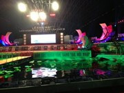 Ouverture du 18e Festival du film vietnamien