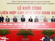 Lancement du chantier du complexe de raffinage et pétrochimie de Nghi Son