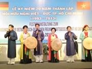 Célébration des 20 ans de l'Association d'amitié Vietnam-Allemagne