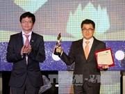 Attribution des Prix ABU à des programmes audiovisuels