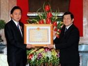 Ordre de l'amitié pour l'ancien Premier ministre japonais