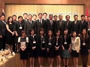 Réunion du comité mixte de coopération Vietnam-Thaïlande