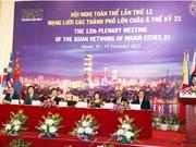 Réseau des grandes villes d'Asie : Déclaration commune de Hanoi adoptée