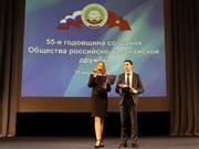 L'Association d'amitié Russie-Vietnam souffle ses 55 bougies