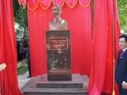 Vietnam et Sri Lanka vers un milliard d'USD d'échanges commerciaux
