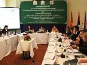 Audit : la 5e conférence Vietnam-Cambodge-Laos