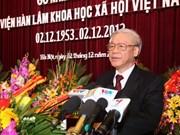 L'Académie des sciences sociales du Vietnam souffle ses 60 bougies