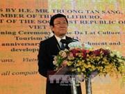 Lancement de l'Année du tourisme nationale Tây Nguyên-Dà Lat 2014