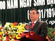 Célébration du centenaire du général Nguyen Chi Thanh