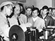 Thai Nguyen se souvient de la dernière visite de l'Oncle Ho