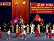 La VIIe zone militaire commémore la victoire sur les Khmers rouges