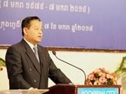 Ho Chi Minh-Ville célèbre la victoire sur le régime génocidaire