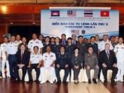 Conférence des commandants du golfe de Thaïlande
