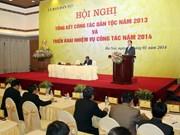 Le PM souligne l'importance des affaires ethniques