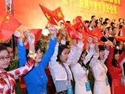 Célébration de l'établissement des relations diplomatiques Vietnam-Chine