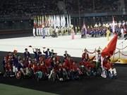Clôture des ASEAN Para Games 7 au Myanmar