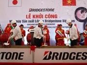 IDE : Hai Phong demeure attrayante