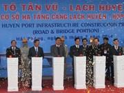 Mise en chantier de l'autoroute Tan Vu-Lach Huyen