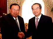 La délégation du Bureau présidentiel du Vietnam en visite au Laos
