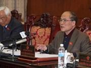 Le Comité permanent de l'AN clôt sa 25e session