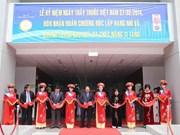 Inauguration d'un bâtiment multifonctionnel de l'hôpital C de Da Nang