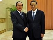 Une délégation du FPV en visite en Chine