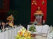 Da Nang va instituer un nouveau modèle d'autorités urbaines
