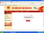 Naissance d'un site spécialisé dans l'information sur les produits