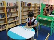 HCM-Ville inaugure la bibliothèque scolaire la plus moderne