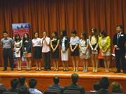 L'Australie récompense 11 élèves vietnamiens brillants