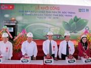 Soc Trang construit une usine de traitement de déchets