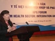 Les aides internationales contribuent au secteur de la santé