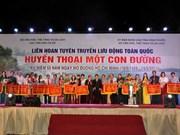 La piste légendaire Truong Son est reconnue vestige national spécial