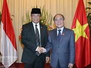 Le président de l'Assemblée consultative du peuple d'Indonésie termine sa visite au Vietnam