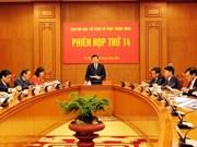 Réunion du comité national de pilotage de la réforme judiciaire