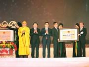 Ouverture du Festival de Bac Ninh