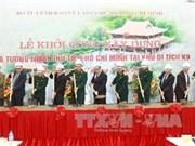 Mis en chantier d'un mémorial du Président Hô Chi Minh