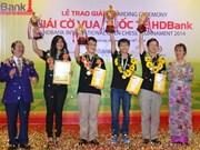 Truong Son grand vainqueur du tournoi international d'échecs HDBank