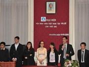 L'Association des étudiants vietnamiens en Belgique tient son 2e Congrès