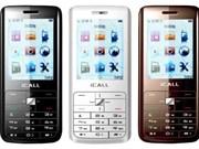 """Les téléphones et accessoires """"made in Vietnam"""" prisés aux Emirats arabes unis"""