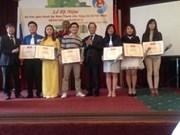 Célébration de la journée de la fondation de l'UJC en Russie