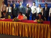 Electricité : signature d'un contrat EPC pour Vinh Tan 1