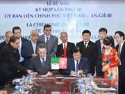 Deuxième consultation politique Vietnam-Algérie