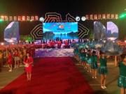Ouverture du Carnaval de Ha Long