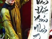 Viêt tâm but, le club des calligraphes en quôc ngu