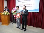 L'ambassadeur spécial Japon-Vietnam à l'honneur