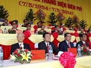 L'anniversaire de la victoire de Dien Bien Phu célébré