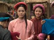 Bientôt le Mois du film vietnamien en France