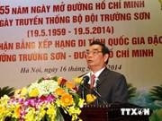 Célébration du 55e anniversaire de l'ouverture de la piste Hô Chi Minh