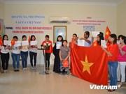 Manifestants en Suisse et en Egypte demandent à la Chine de respecter le droit international